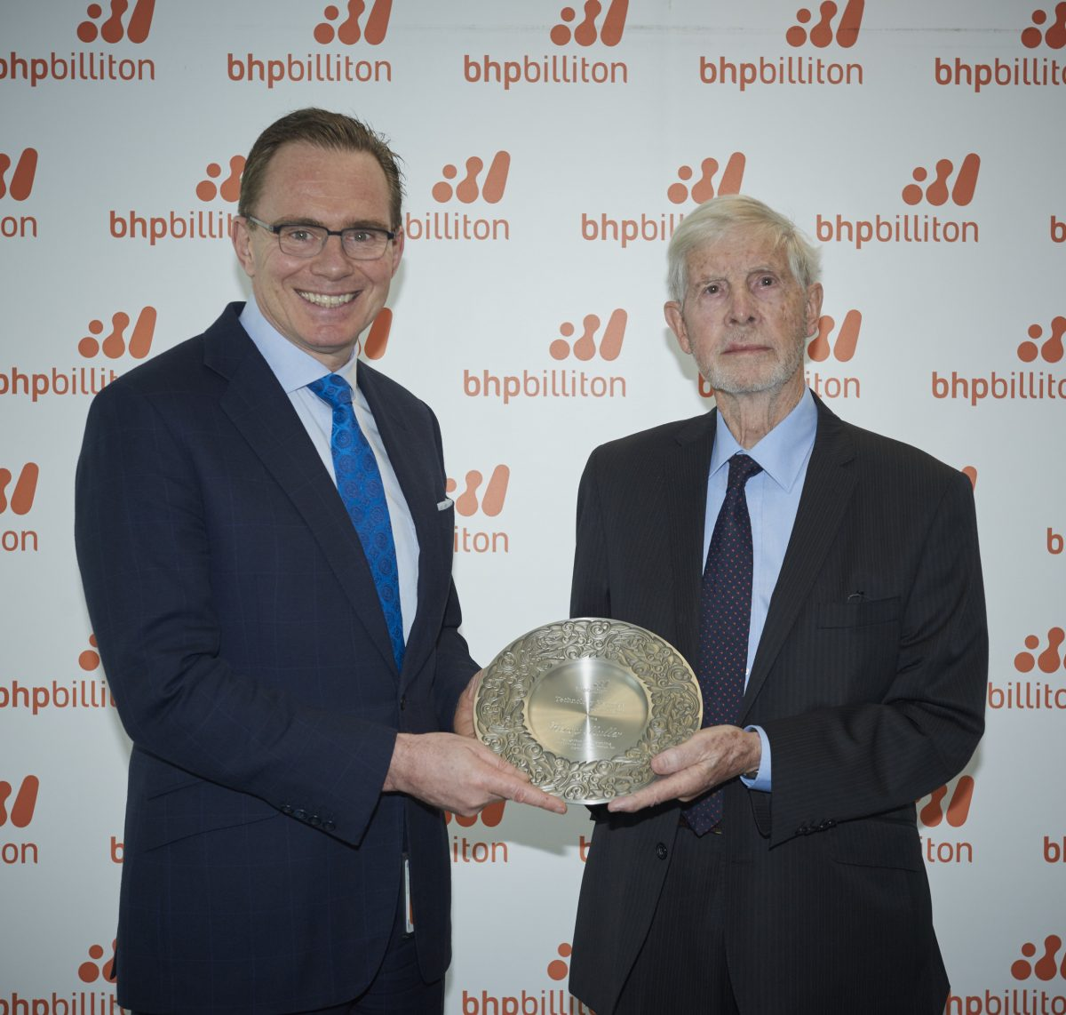 BHP launches Technology and Innovation Award
