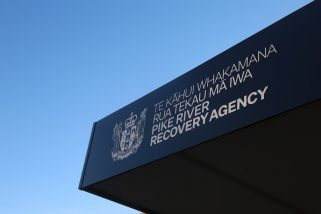 Pike River Recovery Agency