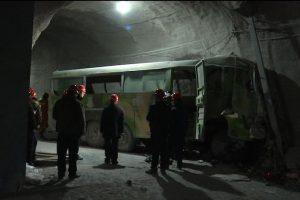 Mining accident china