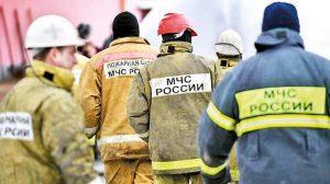 russian mine blast