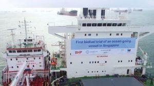 BHP biofuels trail